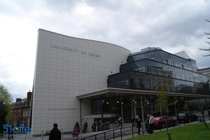 利兹大学_University of Leeds照片-中英网UKER.net
