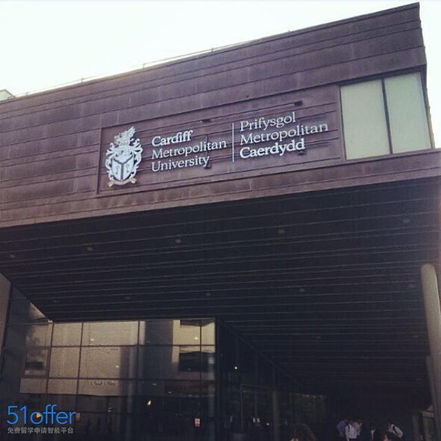 卡迪夫都市大学_英国卡迪夫都市大学_Cardiff Metropolitan University-中英网UKER.net